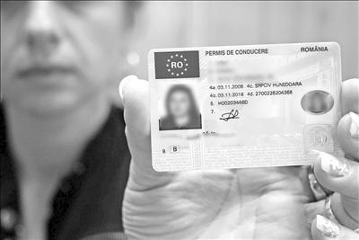 taxe-permis-auto-2009
