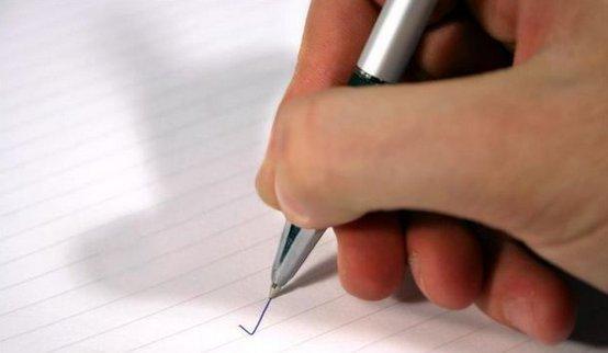 scrisoare de intentie exemplu