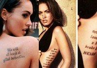 tatuaje citate